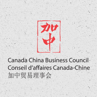 canada-chinese-logo