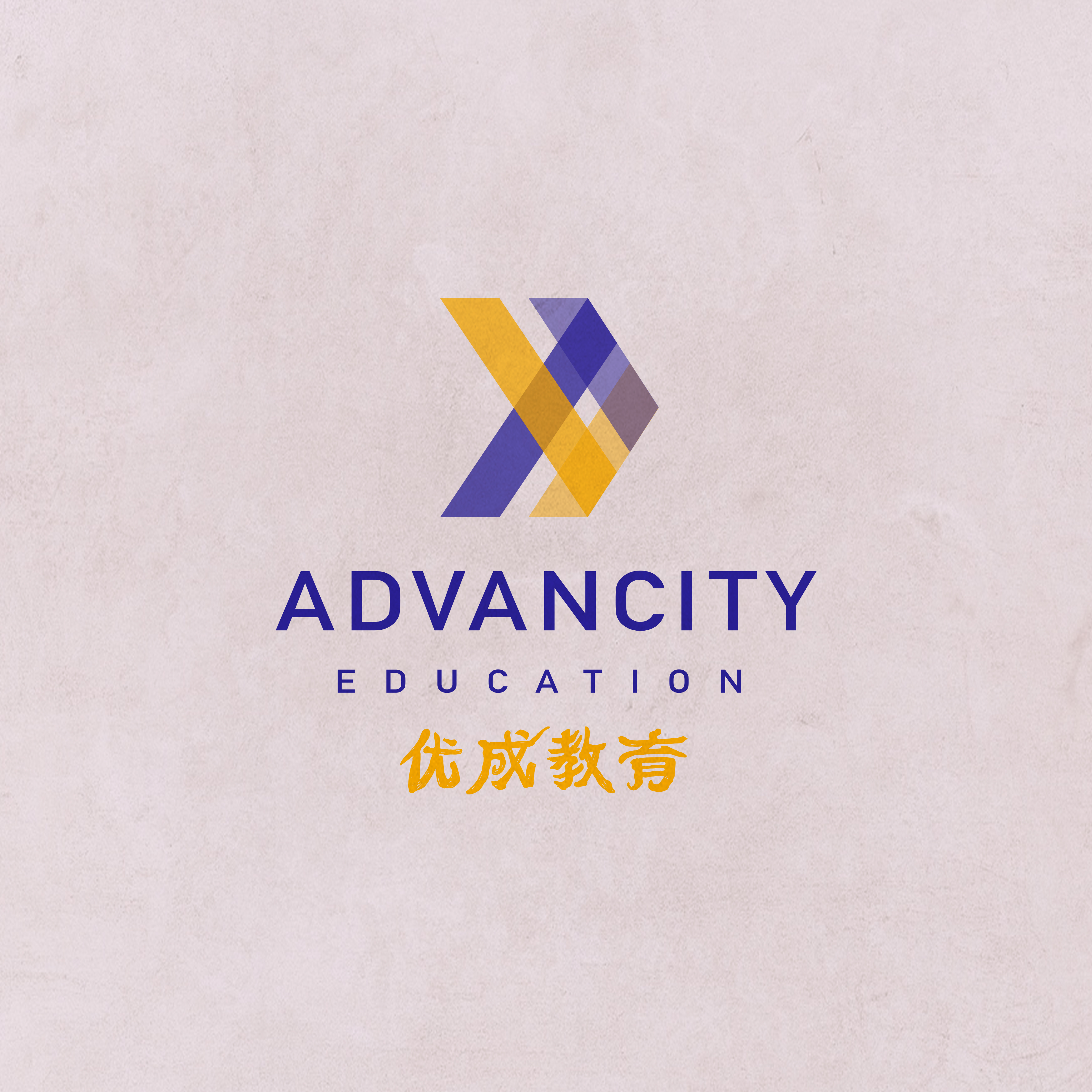 ANerdsWorld_Logos_Advancity