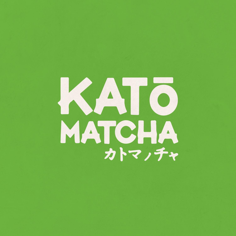 ANerdsworld_Logos_Kato